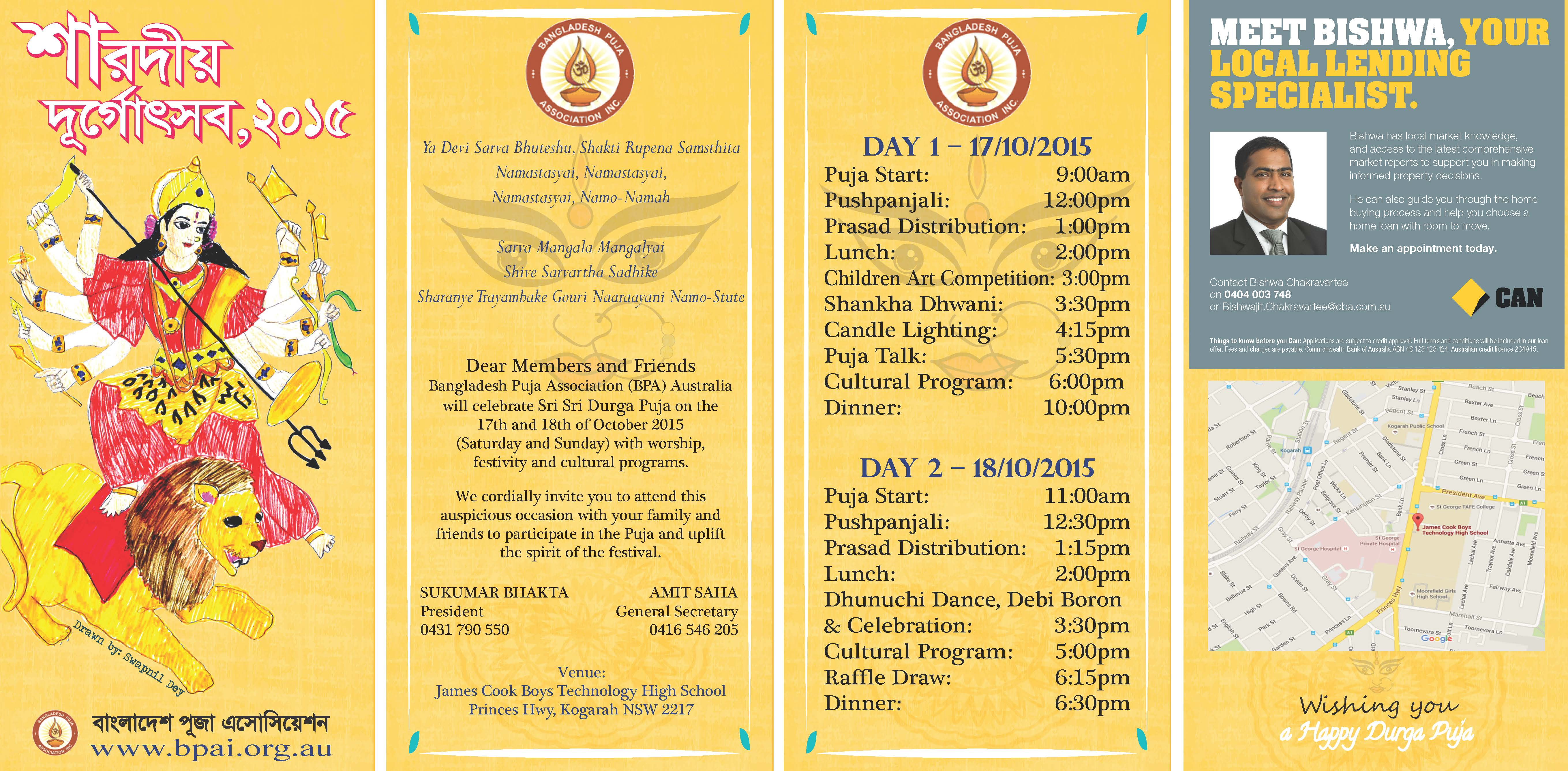 Download Durga Puja 2015 invitation card from here | Bangladesh Puja Association Inc